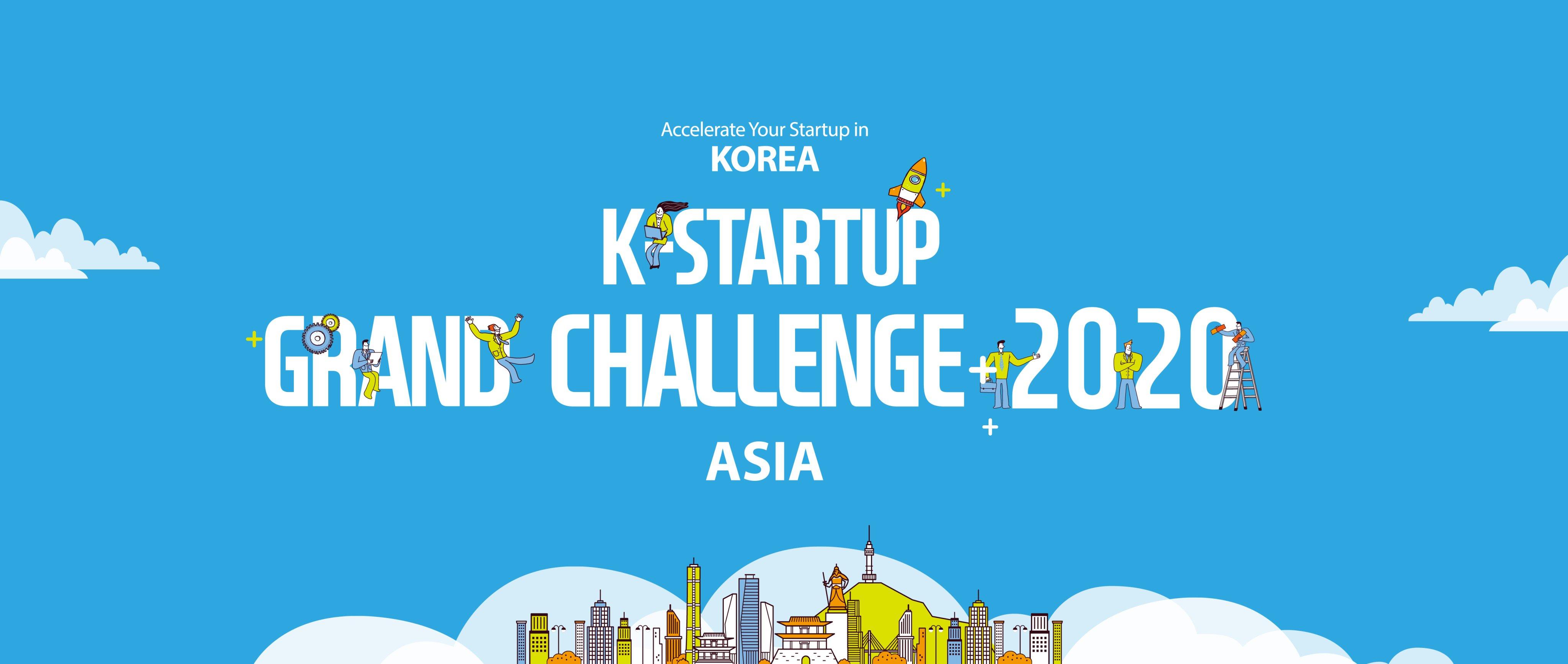 K-Startup Grand Challenge 2020
