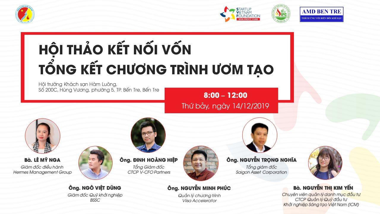 Hội thảo kết nối vốn và tổng kết chương trình ươm tạo